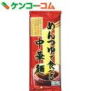 めんつゆで食べる中華麺 270g[中華麺(乾麺)]【あす楽対応】