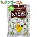 カンロ 健康のど飴 90g×6袋[KANRO(カンロ) のど飴(のどあめ)]【あす楽対応】
