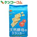 ブルボン 天然酵母のクラッカー 6枚×8袋×6個[ブルボン クラッカー]【あす楽対応】
