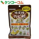 UHA味覚糖 味覚糖のど飴EX 90g×6袋[UHA味覚糖 のど飴(のどあめ)]【あす楽対応】
