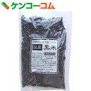 カホクの古代米 国産黒米 200g[カホク 黒米]【あす楽対応】