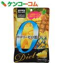 ラカント カロリーゼロ飴 パイナップル味 40g×6袋[ラカント カロリーコントロール飴]