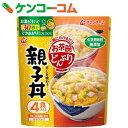 アマノフーズ お茶碗どんぶり 親子丼 4...