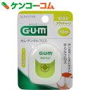 GUM(ガム) デンタルフロス ワックス フラットタイプ 5...