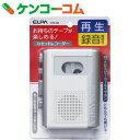 エルパ(ELPA) カセットテープレコーダー 録音・再生 CTR-300[ELPA(エルパ)カセットプレーヤー・レコーダー]【送料無料】