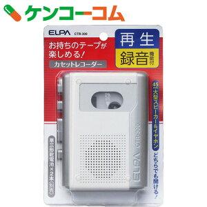 カセット テープレコーダー プレーヤー レコーダー