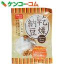 乾燥納豆 しょう油味 5.5g×8包入[タコー 乾燥納豆(フリーズドライ納豆)]【あす楽対応】