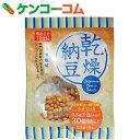 乾燥納豆 うす塩味 5.5g×8包入[タコー 乾燥納豆(フリーズドライ納豆)]【あす楽対応】