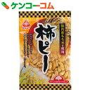 サンコー 柿ピー 105g[サンコー 柿の種(かきのたね)]【あす楽対応】
