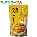 ヤマモリ さらりと食べるおだしごはん 札幌スープカレー風 180g[ヤマモリ スープカレー(レトルト)]【あす楽対応】