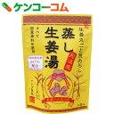 蒸し生姜湯 16g×6袋[イトク しょうが湯(生姜湯)]【あす楽対応】
