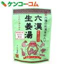 六漢生姜湯 16g×6袋[イトク しょうが湯(生姜湯)]【あす楽対応】