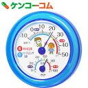 クレセル インフルエンザ・熱中症対策 温度計・湿度計 壁掛け...