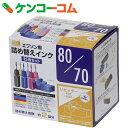 PPC エプソン 詰め替えインク 80/70シリーズ対応/リセッター付き 6色セット PP-ZE8070-PKA2[PPC エプソンプリンタ用インクカートリッジ]【送料無料】