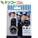 Digio2 自撮りワイドレンズ ゴールド SMA-H004GL[Digio2 携帯電話用アクセサリー]【あす楽対応】【送料無料】