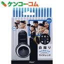 Digio2 自撮りワイドレンズ シルバー SMA-H004SL[Digio2 携帯電話用アクセサリー]【送料無料】
