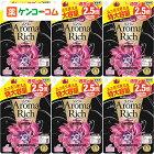 【ケース販売】ソフラン アロマリッチ ジュリエット スイートフローラルアロマの香り 詰替 特大 1125ml×6個