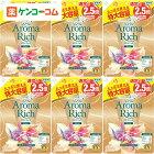 【ケース販売】ソフラン アロマリッチ マリア エレガントフローラルアロマの香り つめかえ用 特大 1125ml×6個