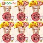 【ケース販売】ソフラン アロマリッチ ダイアナ ロイヤルローズアロマの香り つめかえ用 特大 1125ml×6個