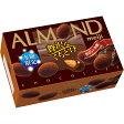 【期間限定】明治 アーモンドチョコレート 贅沢なくちどけ 44g×6個[明治製菓 チョコレート]