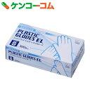 ハクゾウ プラスチックグローブEL パウダーフリー Sサイズ 100枚入[ハクゾウメディカル プラスチック手袋(グローブ)]