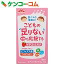 こどもの足りない栄養を応援する イチゴ&ミルク 18g×12本[子供用栄養ドリンク]