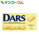 森永 白いダース 12粒×10個[DARS(ダース) ホワイトチョコレート]【あす楽対応】