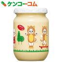【数量限定】キユーピー 干支 デザイン マヨネーズ(瓶) 250g