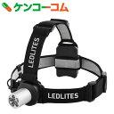 LEDLITES E41 7041[LED LENSER(レッドレンザー) LEDライト]【送料無料】