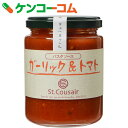 サンクゼール パスタソース ガーリック&トマト 220g[サンクゼール トマトソース(パスタソース)]