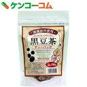 寿老園 国産 黒豆茶 ティーバッグ 3g×14袋[寿老園 黒豆茶(黒大豆茶)]【あす楽対応】