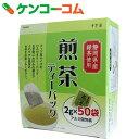 寿老園 静岡県産緑茶使用 煎茶 ティーバッグ 2g×50袋[寿老園 静岡茶]