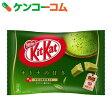 ネスレ キットカット ミニ オトナの甘さ 抹茶 12枚[キットカット チョコレート菓子]