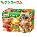 クノール カップスープ 野菜のポタージュ バラエティボックス 20袋入[クノール カップスープ]【あす楽対応】