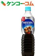 ネスカフェ エクセラボトルコーヒー無糖 900ml×12本【送料無料】
