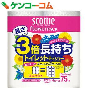 スコッティ フラワー トイレットペーパー