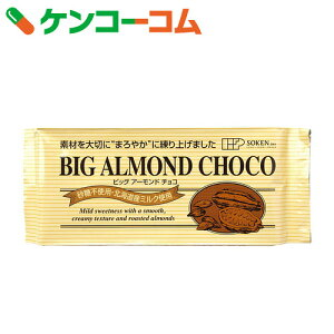 ビッグアーモンドチョコ チョコレート