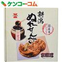 岩塚製菓 新潟ぬれせんべい 甘口醤油味 7枚×3袋入[岩塚製菓 ぬれせんべい]