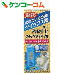 【第2類医薬品】ロート アルガード クイックチュアブル 15錠[アルガード 鼻水の薬 チュアブル]
