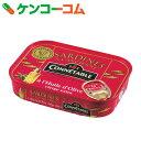 コネタブル オリーブオイルサーディン 115g[コネタブル オイルサーディン(いわし油漬け)]