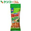亀田の柿の種 わさび 68g×10袋[亀田製菓 柿の種(かきのたね)]