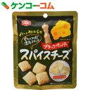 スパイスチーズ ブラックペッパー 30g×10袋[亀田製菓 スナック菓子]