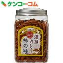 大橋珍味堂 Premium 濃厚カレー柿の種 210g[大橋珍味堂 柿の種(かきのたね)]