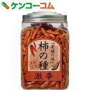大橋珍味堂 老舗の味 柿の種 激辛 210g[大橋珍味堂 柿の種(かきのたね)]
