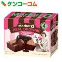 マーケットオー リアルブラウニー 80g(20g×4個入)[マーケットオー チョコレート菓子]