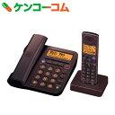 シャープ デジタルコードレス電話機(受話器1台)+子機1台 JD-G55CL-T ブラウン系[シャープ 電話機]【あす楽対応】【送料無料】