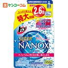 トップ スーパーNANOX(ナノックス) つめかえ用 特大 950g