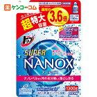 トップ スーパーNANOX(ナノックス) つめかえ用 超特大 1300g