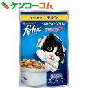 フィリックス やわらかグリル 子ねこ用 ゼリー仕立て チキン 70g×12個[フィリックス 猫缶・レトルト(幼猫・キトン用)]
