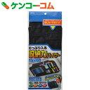セイワ サンバイザーポケットフルサイズ2 ブラック W876[セイワ 収納(車用)]